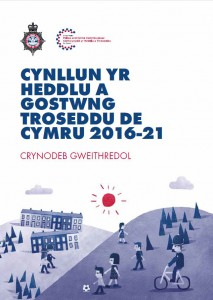 Executive Summary 2016-21 cover - Welsh